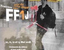 13e édition du Festival du film d'un jour