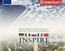L'UTBM  coordonne le projet INSPIRE