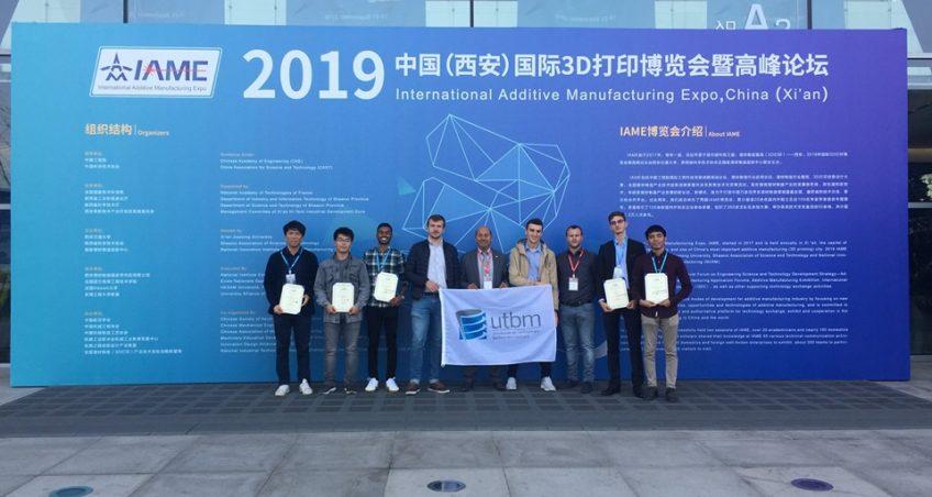 4 équipes étudiantes UTBM primées au concours international d'impression 3D – Xi'An China