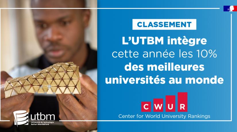 L'UTBM intègre cette année les 10% des meilleures universités au monde