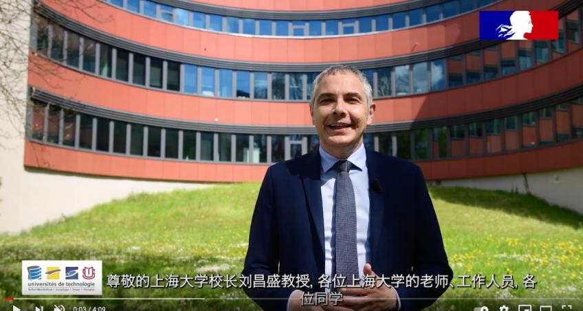 L'Université de Shanghai fête ses 100 ans
